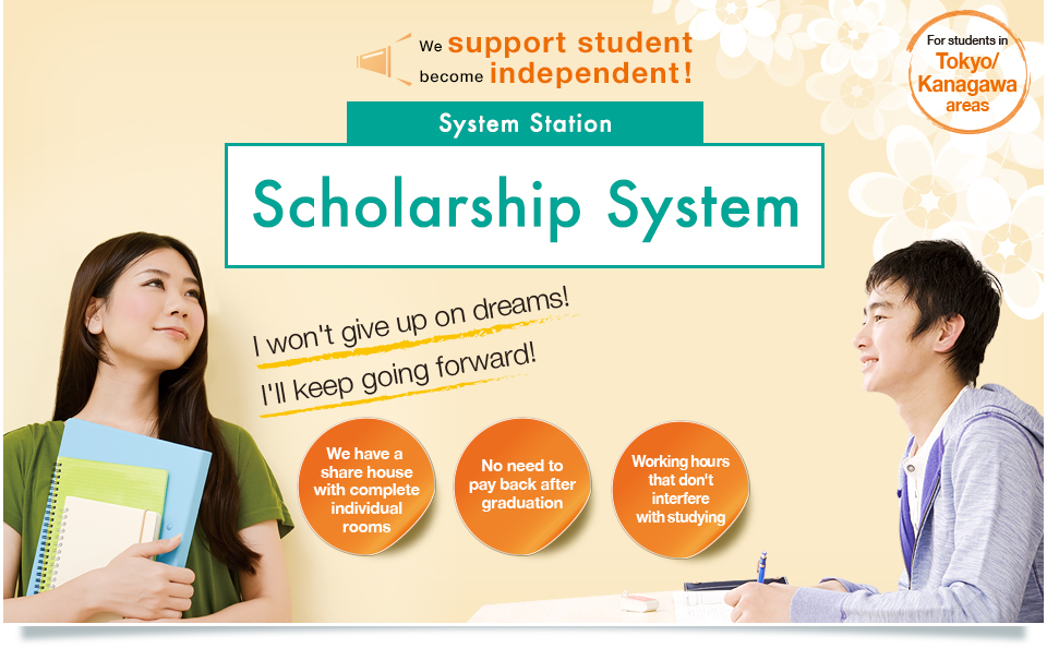 scholarship system Scholarships pages in this mav scholarshop is uta's online scholarship system designed to give you the most comprehensive access to uta's generous scholarship.
